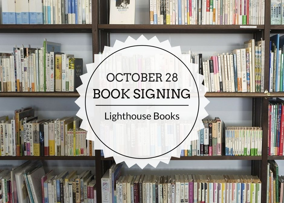 Book Signing | October 28 | Lighthouse Books
